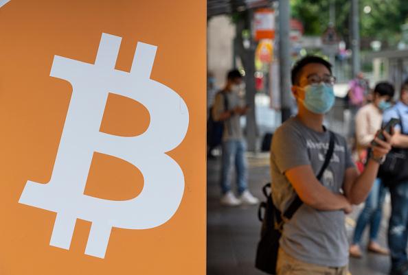 Fiducia nel Bitcoin da investitori istituzionali, occhio a quanto ha fatto notare JP Morgan. Con vaccino anti-COVID-19 spazio per nuovi rally?