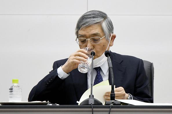Bank of Japan annuncia novità di politica monetaria, in modo particolare sugli acquisti di ETF